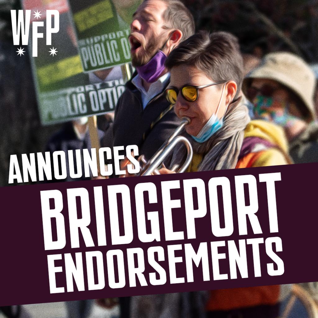 BPT endorsements2